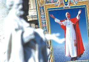 Papa Pablo VI fue proclamado beato al cierre del Sínodo de los Obispos