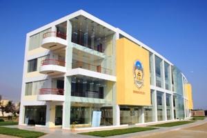 Universidad Católica de Trujillo Benedicto XVU, una trayectoria sin tregua